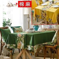 【支持礼品卡】北欧棉麻桌布 家居布艺加厚餐桌布餐台布椅垫套装 桌旗餐垫茶几布4ku
