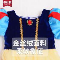 白雪公主裙女童冰雪奇缘cos演出男童王子礼服万圣节儿童服装