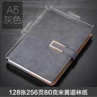 带扣笔记本加厚A5文具本子创意商务记事本办公日记本可定制LOGO