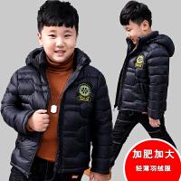 胖男童装羽绒服加肥加大码冬季新款中大童短款10轻薄保暖宽松外套 黑色