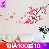 3d立体温馨浪漫樱花墙贴纸卧室客厅电视背景墙纸壁纸装饰自粘贴画 彩色 大