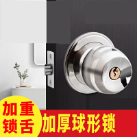 球形锁房门锁通用型室内卧室圆形锁不锈钢卫生间圆球锁n5a