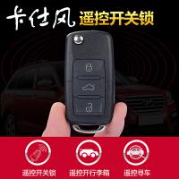 汽车遥控开锁关锁方向灯双闪12V通用不是汽车防盗器报警器