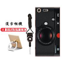 20190714002304484索尼xperia xz premium手机壳G8142保护套XZP软硅胶xperia