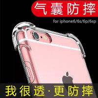 iphone6plus手�C�ぬO果6s硅�z四角�饽�6p透明女款ipone���sp就男士潮牌保�o套ip六新款i6全包防摔外��
