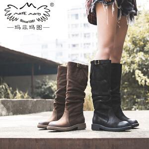 玛菲玛图秋冬女鞋靴子女2017新款真皮高筒靴女粗跟中跟防水台皮带扣马丁靴5751B-22