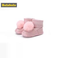 【12.17超品 3件4折】巴拉巴拉学步鞋 防滑软底女1-3岁婴儿鞋子羊皮袜靴2018新款冬季潮