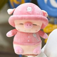 可爱小猪公仔猪宝宝毛绒玩具帽子猪布娃娃儿童玩偶送女生生日礼物