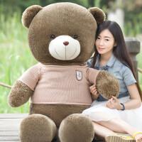 毛绒玩具超大号泰迪熊抱抱熊送女友玩偶公仔送布娃娃熊