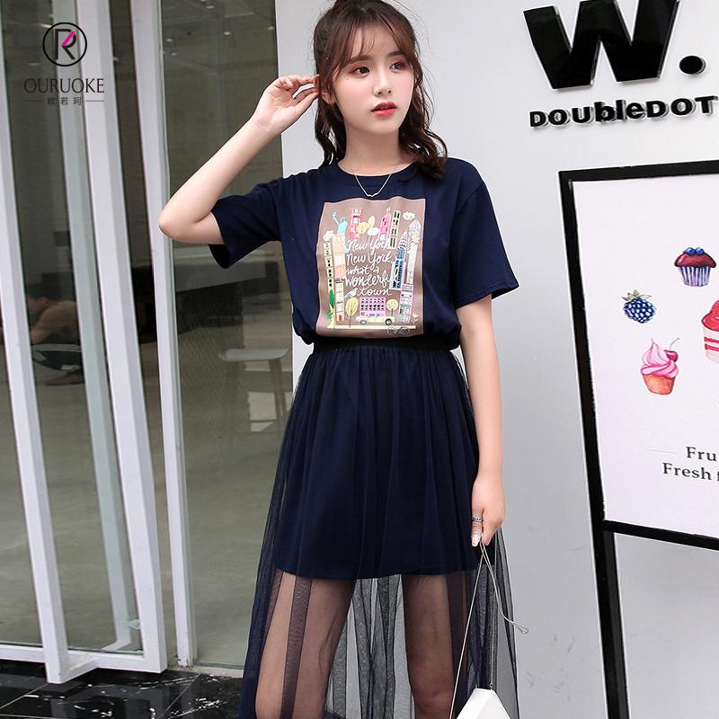 欧若珂  2018夏新款韩版印花网纱两件套连衣裙
