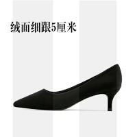 2019春季新款尖头浅口细跟中跟粗跟单鞋女职业工作鞋女黑色高跟鞋SN4270