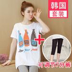 韩版t恤两件套潮妈套装上 孕妇装春装夏装2018新款春季外出衣
