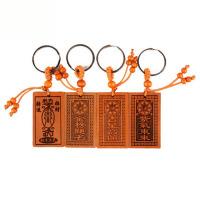 木雕饰品吉祥挂饰桃木钥匙扣 汽车挂件