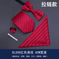 男士正装领带领结新郎服领结方巾领带红色条纹五件套
