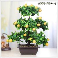 大中号仿真水果盆栽绿植塑料假花发财树盆景苹果橘子桃子客厅摆件