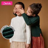 【3折价:132】YS笛莎童装长袖套头针织衫冬季新款中大童半高领加厚套头衣