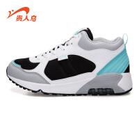贵人鸟正品支持礼品卡贵人鸟女鞋正品耐磨透气休闲运动鞋跑步鞋