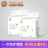 婴儿隔尿垫一次性护理垫防水透气宝宝纸尿片尿布新生儿童用品a203