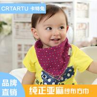 卡特兔婴儿口水巾宝宝双层纱布大号纯棉方巾儿童三角巾