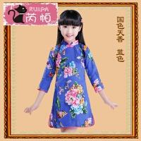 童装中国民族风秋季儿童旗袍连衣裙小孩女孩女童唐装长袖古筝 国色天香 蓝色