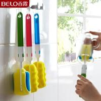 【折后到手价约11】BELO/百露促销洗杯刷子四件套可伸缩加长海绵奶瓶刷保温杯刷