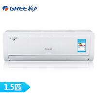 格力 Q畅定频KFR-32GW/(32570)Ga-3 1.5匹 壁挂式冷暖空调