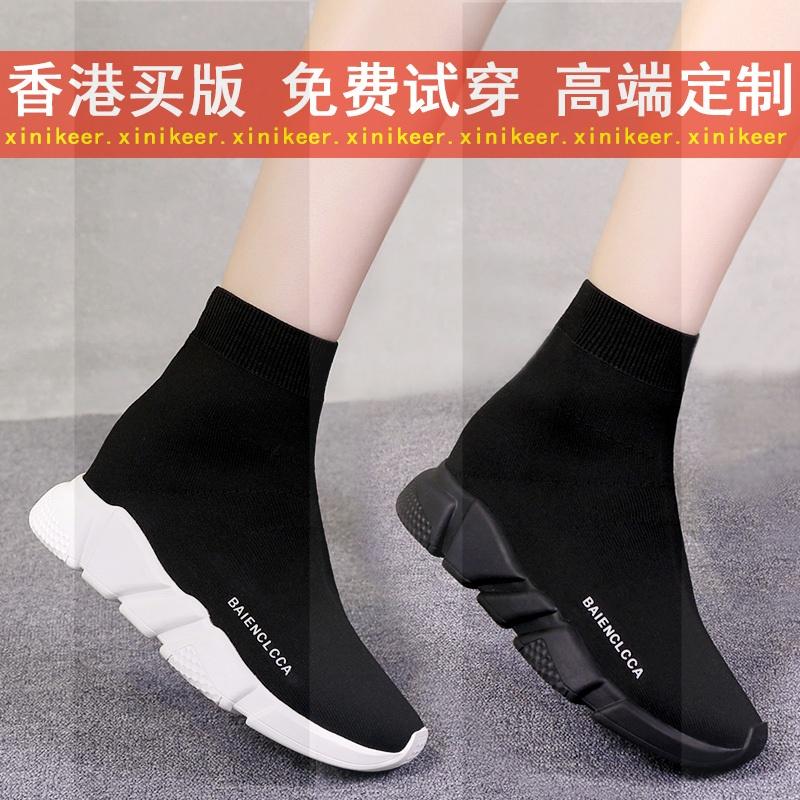 袜子鞋女瘦瘦鞋2018秋冬新款弹力靴加绒内增高短靴子高帮运动鞋潮SN8182
