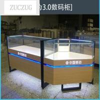ZUCZUG新款华为3.0手机柜台步步高手机展示柜前开荣耀展柜体验柜受理台