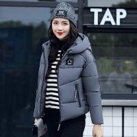 Freefeel2017秋冬新款女装棉衣韩版时尚休闲短款上衣保暖羽绒棉服