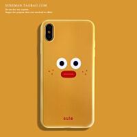 可爱卡通iPhone6s plus手机壳苹果 max软壳xr女款防摔保护壳潮6