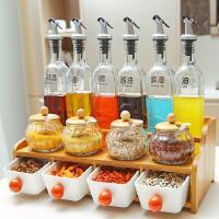 厨房用品盐罐玻璃调料瓶罐调味料盒收纳盒调料架调味罐套装置物架