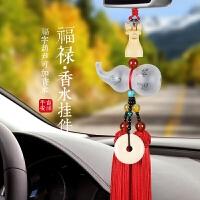 汽车挂件车内吊饰男女车载葫芦香水装饰品摆件保平安符吊坠