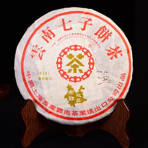【7片一起拍】2006年中茶普洱茶8881布朗青饼  380克片