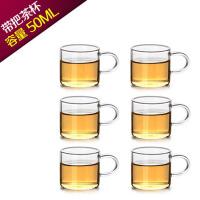 功夫小茶杯 花茶杯玻璃茶杯 透明玻璃杯子 P-B2 容量50ML 6个装