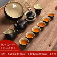 家用粗陶旅行茶壶茶杯盖碗礼品 茶具套装黑陶瓷功夫茶具整套
