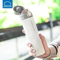乐扣乐扣保温杯女士不锈钢便携子男士水杯创意学生茶杯户外【330ml】