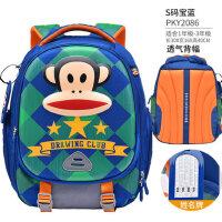 儿童大嘴猴背包小学生书包男童1-3年级双肩包男孩减负护脊一年级