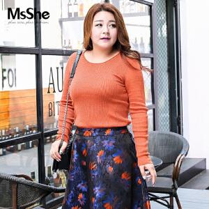 MsShe加大码女装2017新款冬装200斤胖mm薄款弹力修身毛衣M1740059