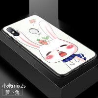 20190531004404183送钢化膜小米mix2s手机壳mix2保护套小米米max2外壳玻璃男女情侣s卡通动漫可