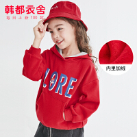 韩都衣舍童装2019冬装新款女童加绒连帽上衣保暖卫衣儿童洋气