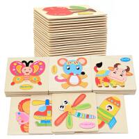 【悦乐朵玩具】儿童早教益智木制动物立体认知趣味拼装智力拼图拼板积木2-3-6岁男孩女孩玩具