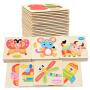 【满199减100】儿童早教益智木制动物立体认知趣味拼装智力拼图拼板积木2-3-6岁男孩女孩玩具六一儿童节礼物