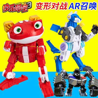 快乐酷宝3玩具赤焰蛙宝酷跑AR卡派对战小宝蛙王青冥狼王变形机器人全套装青冥狼王疾风豹王魔战猩 快乐酷宝 AR对战