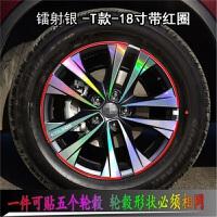 专用于雷诺科雷傲饰车贴 遮划痕 科雷傲装改装专用反光膜轮胎贴纸