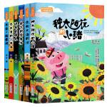 全6册翌平新阳刚主义少年成长书系 8-10-12岁小学生一二三四年级儿童文学课外阅读书 培养孩子的阳光健朗的精神气质