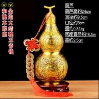 八卦铜葫芦摆件 葫芦居家装饰品送五帝钱挂件