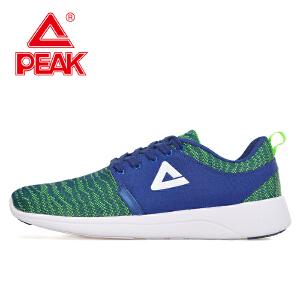 Peak/匹克 夏季男款 休闲时尚百搭运动耐磨舒适透气休闲鞋E62133E