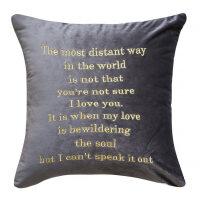 简约北欧纯色抱枕丝绒刺绣抱枕套客厅沙发靠垫靠枕卧室床头大靠背