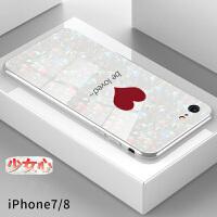 苹果6手机壳新款7p硅胶ins网红同款iphone7玻璃全包防摔6p贝壳6s潮牌创意个性女款8p 7/8 爱心白【赠支