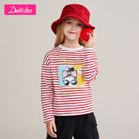 【3折价:41】笛莎童装女童装小女孩长袖T恤中大童儿童洋气春秋条纹打底衫上衣